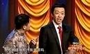 2013年李菁 何云伟 应宁 王玥波 王文林群口相声《五脏休假》
