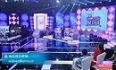 """2013北京春晚 王自健 陈溯相声《""""鞋""""不压正》"""