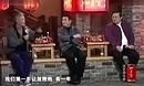 2013本山带谁上春晚 20130105期间刘小光 李琳晋级失败