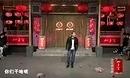 2013本山带谁上春晚  130126期宋小宝 赵海燕获辽视春晚机会