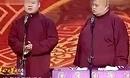 2013广西卫视春节联欢晚会 岳云鹏 孙越对口相声《欢乐STYLE》