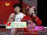 2012年湖南卫视元宵晚会 丫蛋 王金龙《泰坦尼克号》