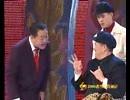范伟、赵本山小品全集高清《功夫》 2005年央视春晚
