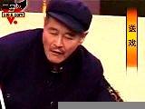 2007央视农民春晚 赵本山及赵家班合演小品《送戏》