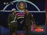 1999年警察慰问晚会 陈佩斯﹑朱时茂经典小品《警察与督察》