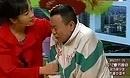 2012年广东春晚 潘长江、巩汉林小品《你在按揭幸福吗》