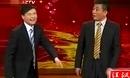 2010年央视春晚 李伟健、武宾《超级大卖场》高清字幕版