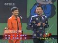 李伟健、武宾对口相声《晒晒80后》高清字幕版