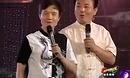李伟健、武宾爆笑相声《趣味解说》