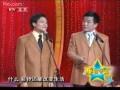 李伟健、武宾经典对口相声《长寿村》