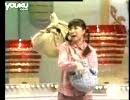1991年央视春晚 巩汉林、蔡明小品《陌生人》