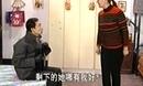 巩汉林、金珠早期经典小品《破镜重圆》