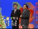 巩汉林、刘流早期小品《造才公司》