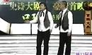 安徽台三国首映礼 贾玲、白凯南相声《连线诸葛亮》