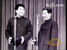 姜昆、李文华早期相声《严重警告》(老版)
