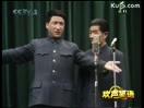 姜昆、李文华早期爆笑相声《如此照相》
