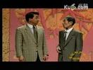 姜昆、李文华相声全集《如此要求》