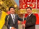 姜昆、唐杰忠相声全集《美丽畅想曲》