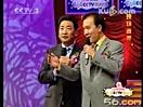 第三届相声大赛颁奖晚会 姜昆、戴志诚相声《时代语言》