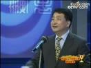第四届相声大赛颁奖 姜昆、戴志成《学外语》