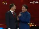 姜昆、戴志诚、郑健春晚相声《一仆二主》高清