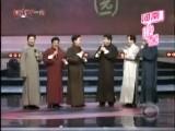 姜昆、李金斗、石富宽、戴志诚群口相声《快乐的花》