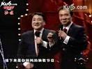 2008年北京卫视春节联欢晚会 姜昆、戴志诚相声《新春合家欢》