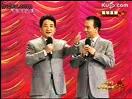 姜昆、戴志诚、笑林相声全集《亲上加亲》