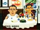 马三立、王凤山对口相声《情绪与健康》动漫版