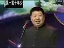 马季、刘伟对口相声《富了以后》
