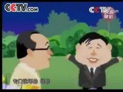 马季、唐杰忠对口相声《成语新篇》动漫版
