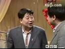 1983马季、赵炎相声《山村小景》
