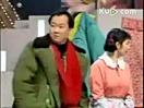 1997年春节联欢晚会 郭达、蔡明、郭冬临小品《过年》