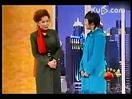 2007年央视春节联欢晚会 蔡明、郭达、句号、王晴小品《送礼》
