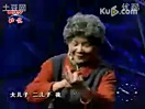 2008年北京春晚小品 蔡明、邵峰小品《团圆饭》