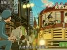 《虞美人盛开的山坡》日语中字版 宫崎骏好看的动画电影2011年