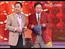 冯巩、李志强小品《咱村的事儿》 2007年央视春晚作品