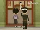 郭德纲相声动漫版全集:501 少年解缙 第10回