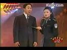 冯巩、周涛小品《我要演警察》 2002年公安部春节联欢晚会