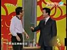 冯巩、朱军小品《过把瘾》 2004年公安部春节联欢晚会