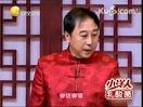 冯巩、宋宁、潘斌龙小品《返乡》 2009年北京电视台春节联欢晚会