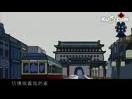 郭冬临、蔡明早期合作小品《逛北京》