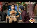 我要上乡七  蒋诗萌、小沈阳小品全集《讲不完的故事》
