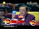 2014本山选谁上春晚 赵家班毛毛\