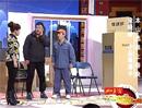 2014本山选谁上春晚小品《我是表哥》 宋晓峰、小茹、安三、文松