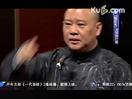 2014天津卫视元旦《夸住宅》 郭德纲、于谦2014最新相声全集