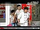 20130311期 小宋辨古董坑骗大脑袋 本山快乐营2013