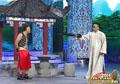2014辽宁卫视春节联欢晚会小品《这不是戏》 刘小光 田娃 红孩儿