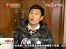 2014北京春晚 沈春阳、小沈阳小