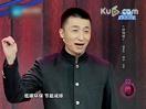 2014中国喜剧星第三集:英达吐槽曹云金没文化 20140124
